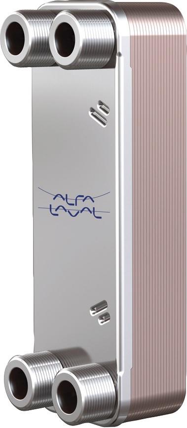 Паяный теплообменник Alfa Laval CBH200 Дербент Подогреватель высокого давления ПВ-1800-37-4,5 Новый Уренгой