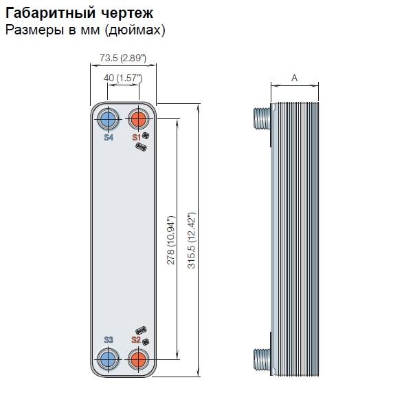 Инструкция на промышленный сепаратор фирмы laval