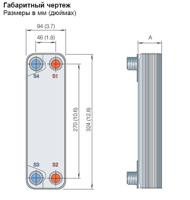 Паяный теплообменник Alfa Laval CB20-18H Минеральные Воды alfa laval sample cooler