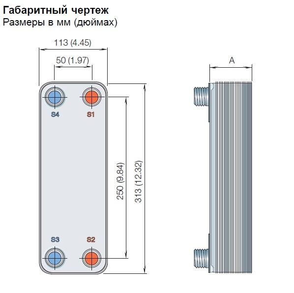 Паяный теплообменник Alfa Laval CB110-24H Минеральные Воды теплообменник в разрезе