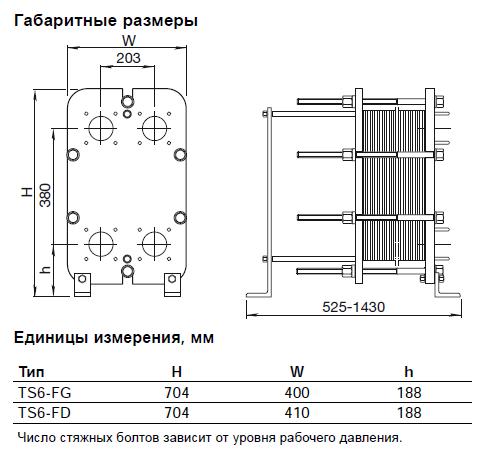 Уплотнения теплообменника Alfa Laval M6-FD Находка Кожухотрубный конденсатор Alfa Laval CPS 440 Новый Уренгой