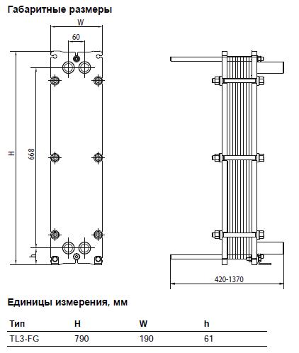схема теплообменников для бассейнов