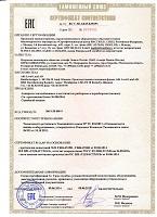 Альфа лаваль сертификат соответствия ru Холодильник кожухотрубный (кожухотрубчатый) типа ХКГ Каспийск